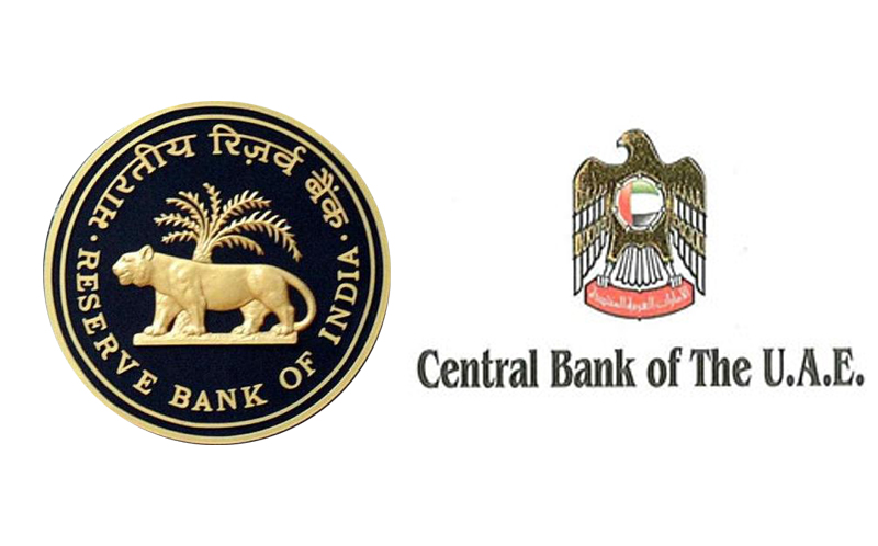 reserve bank of india logo pdf free