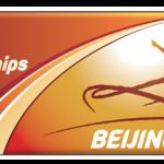 15th World Athletics Championships -2015