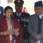 Nepal's first female president