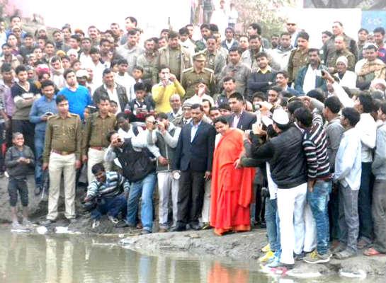 Ganga Gram Yojana launched
