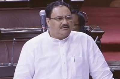 Rajya Sabha passes Mental Health Care Bill - Free Current ...