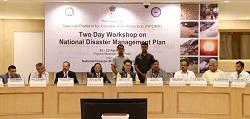 NDMP review workshop