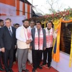 Foundation Stone for Protection Work of Majuli Island from Flood and Erosion in Assam