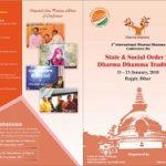 International Dharma-Dhamma Conference