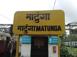 Matunga station enters Limca Book for all-woman staff
