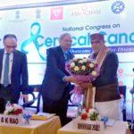 National Congress on Cervical Cancer