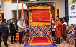 Bhutan opens consulate in Guwahati assam (ambassy)