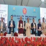 India International Trade Fair 2018 Opens