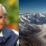 Four Himalayan peaks named after former Prime Minister Atal Bihari Vajpayee