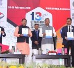 13th Uttarakhand State Science and Technology Congress