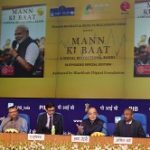 The Union Minister for Finance and Corporate Affairs, Shri Arun Jaitley addressing at the release of the book 'Mann ki Baat - A Social Revolution on Radio', in New Delhi on March 02, 2019. The Secretary, Ministry of Information & Broadcasting, Shri Amit Khare, the Chairman, Prasar Bharati, Dr. A. Surya Prakash and other dignitaries are also seen.