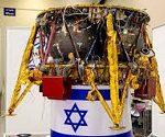Israel Moon Mission