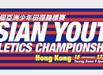Asian Youth Championship 2019