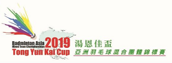 2019 badminton Asia mixed team trophy clinched by China