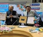 GeM Partners with Central Bank of India for Payment Related Services