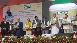 IFFCO introduces India's first nanotechnology-based products for on-field trials