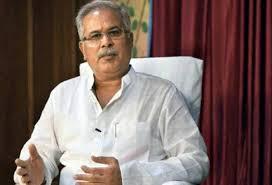 Chhattisgarh new industrial policy