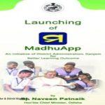 Madhu app