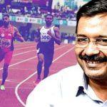Sports University Bill passed in Delhi Assembly