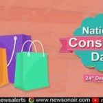 National Cosumer Day