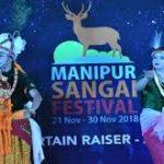 Sangai Festival 2019 begins in Manipur
