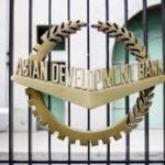 ADB, India signs $490 million loan