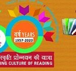 Lt Col Yuvraj Malik appointed director of National Book Trust