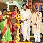 Muppavarapu Venkaiah Naidu National Awards