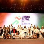 First edition of Khelo India University Games