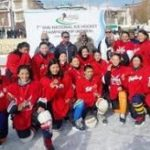 7th National Ice Hockey Championship